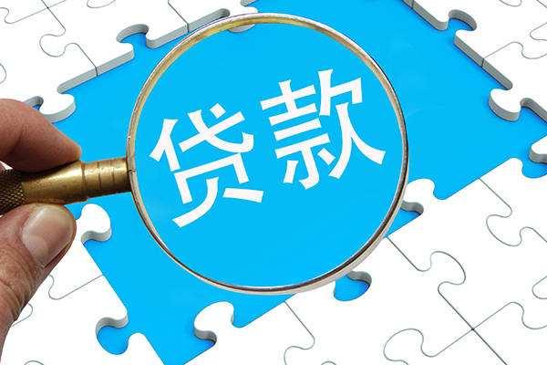 【成都】银行抵押消费贷款产品汇总!非经营贷!