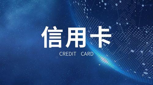 总结四大银行都有哪些信用卡易下(一)工商银行篇