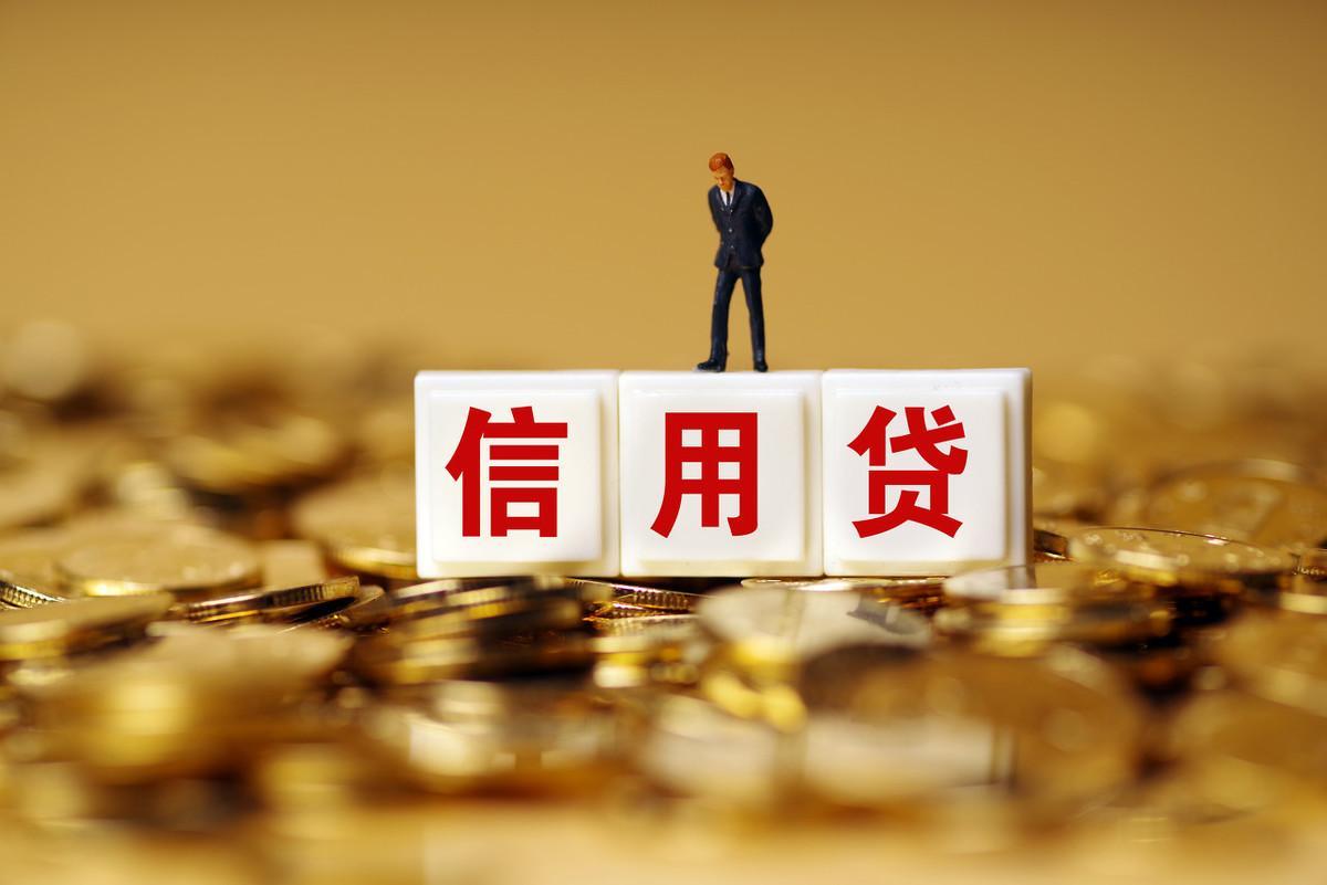 本月银行信贷产品推荐【20210508更新】