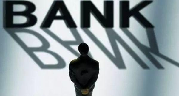 【信贷】六款银行信用贷款产品汇总