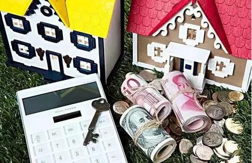 【干货】什么样的房子可以做抵押贷款?怎么做?