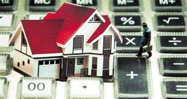 房贷没有还清的房子应该如何买卖?
