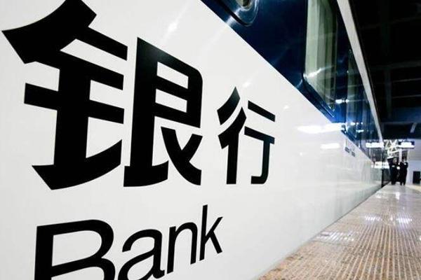 爆款银行信贷产品推荐——五年期先息后本,中途不归本,最高200万