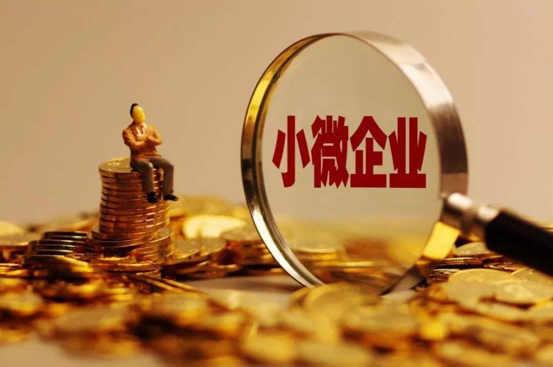 四款小微企业信用贷款产品介绍