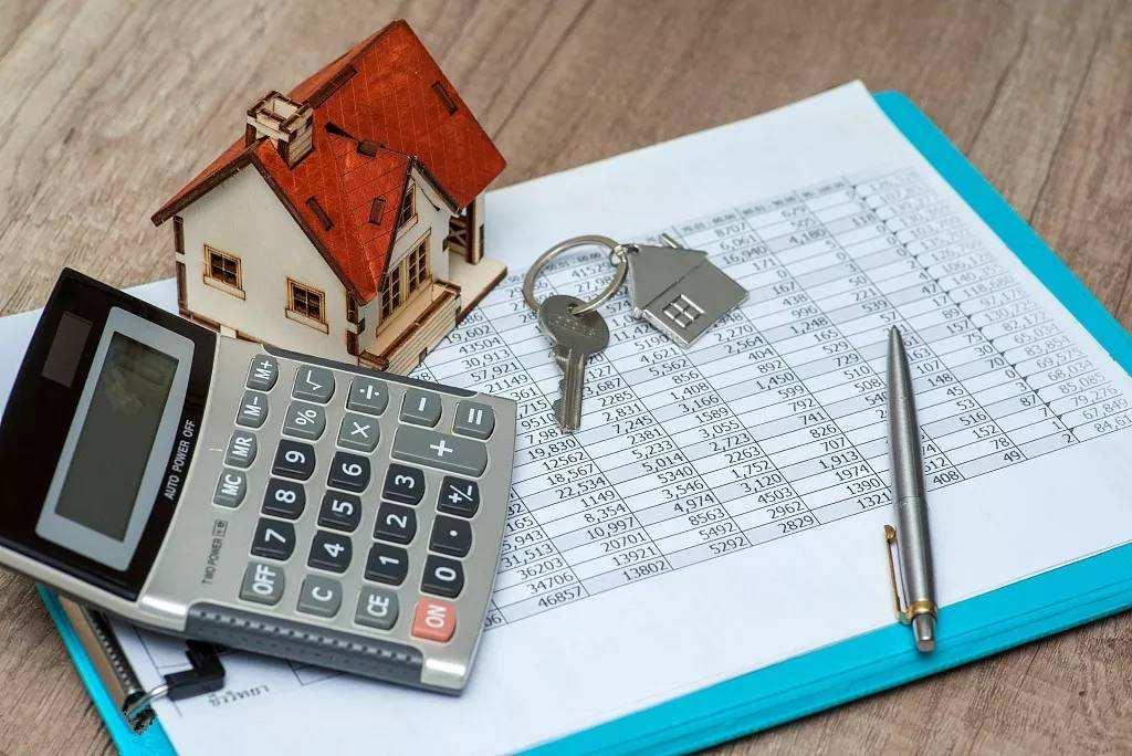 致享融告诉您如何破了限购,还能负首付买房!